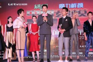 中国超模20150807